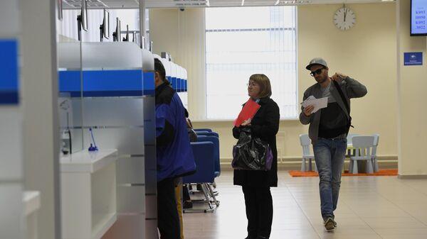 Посетители в операционном зале инспекции Федеральной налоговой службы России в Москве
