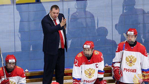 Главный тренер юниорской сборной России U18 (игроки до 18 лет) Сергей Голубович