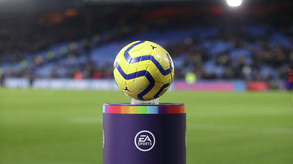 Английская Премьер-лига (АПЛ)