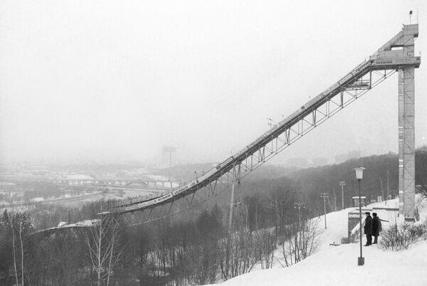 Лыжный трамплин на Ленинских горах (сейчас Воробьевы горы)