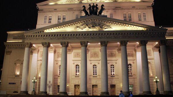 Государственный академический Большой театр России.