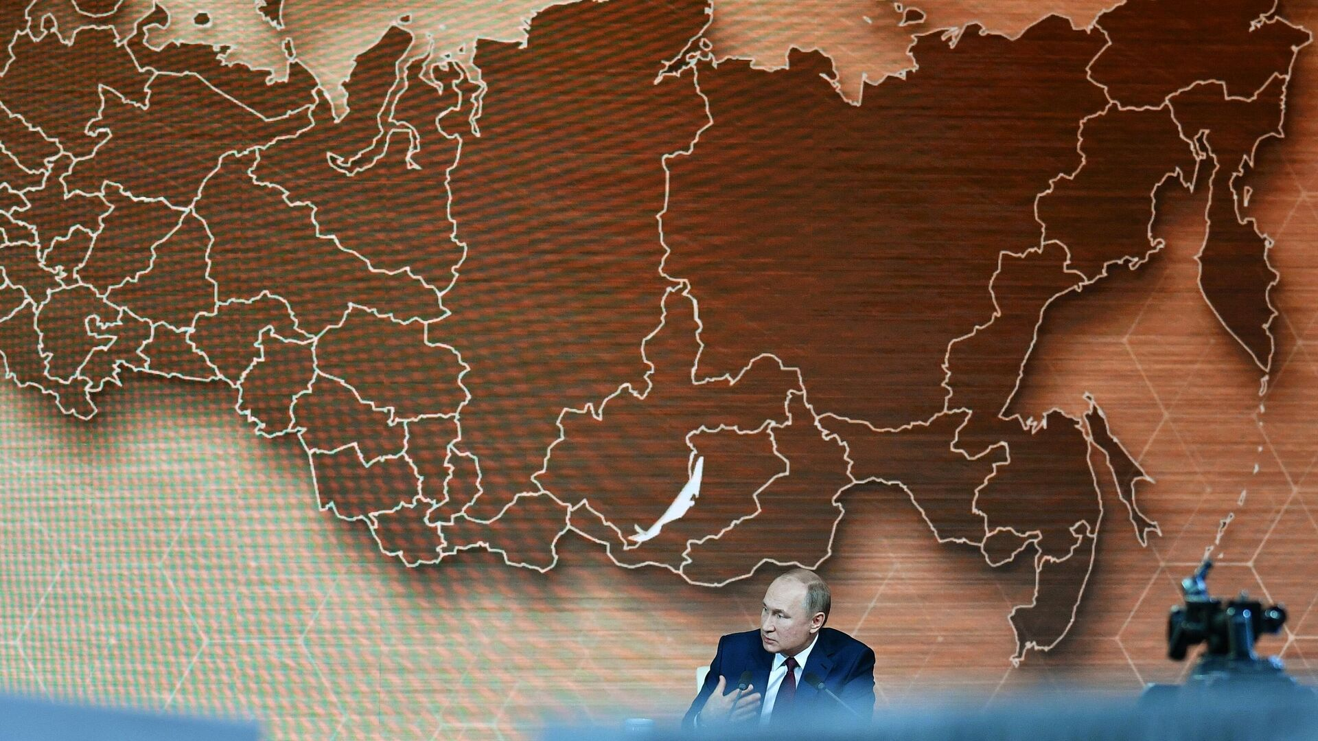 Президент РФ Владимир Путин на большой ежегодной пресс-конференции - РИА Новости, 1920, 31.07.2020