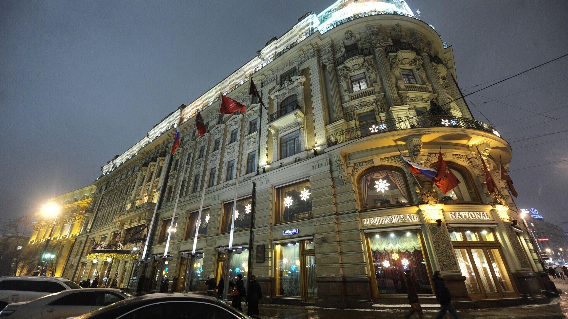 Отель Националь - РИА Новости, 1920, 22.10.2020