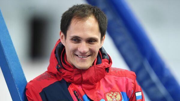 Тренер сборной России по шорт-треку Владимир Григорьев