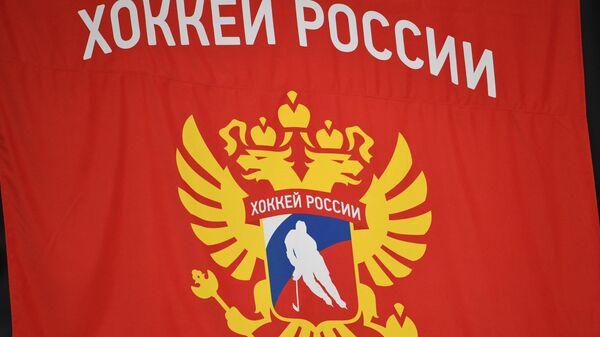 Эмблема Федерации хоккея России