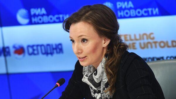 Уполномоченнный при президенте Российской Федерации по правам ребенка Анна Кузнецова в МИА Россия сегодня. 24 декабря 2019