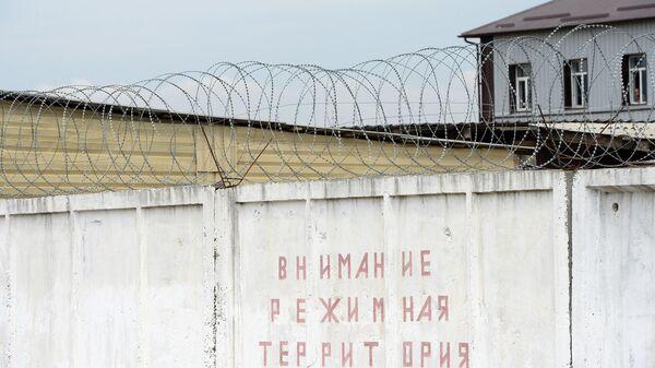 Вид на колонию-поселение для заключенных