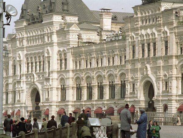 Главный универсальный магазин - ГУМ  история здания. Справка - РИА ... 16f91360b83