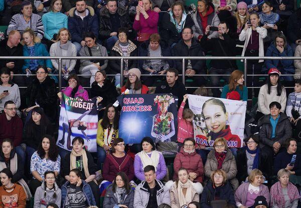 Болельщики на чемпионате России по фигурному катанию