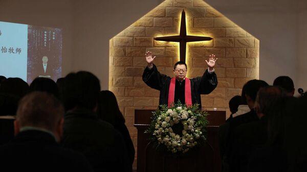 Пастор Ван И