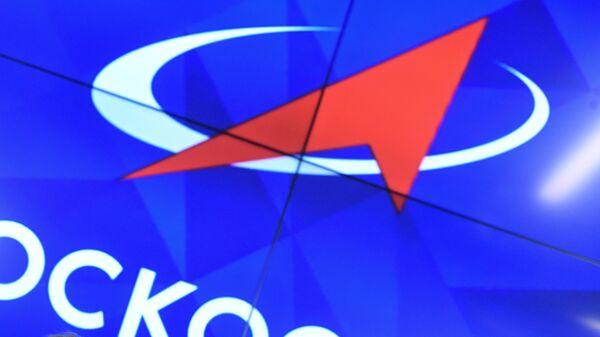 Логотип Роскосмоса