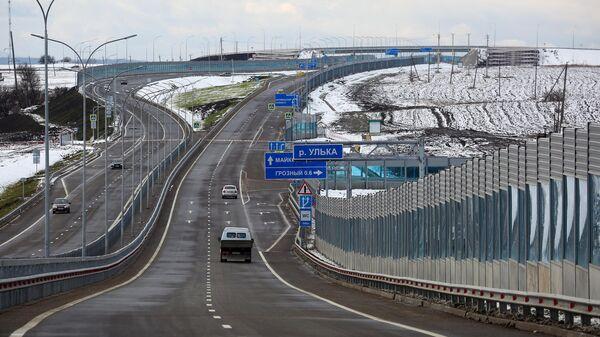 Новый участок федеральной трассы Подъезд к городу Майкопу автомобильной дороги Кавказ в республике Адыгея