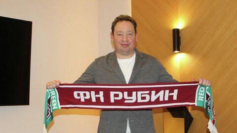 Тренер ФК Рубин Леонид Слуцкий