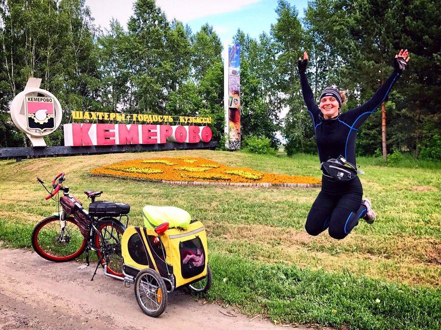 Доехала до Кемерово