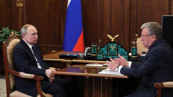 Президент РФ Владимир Путин и председатель Счётной палаты РФ Алексей Кудрин во время встречи