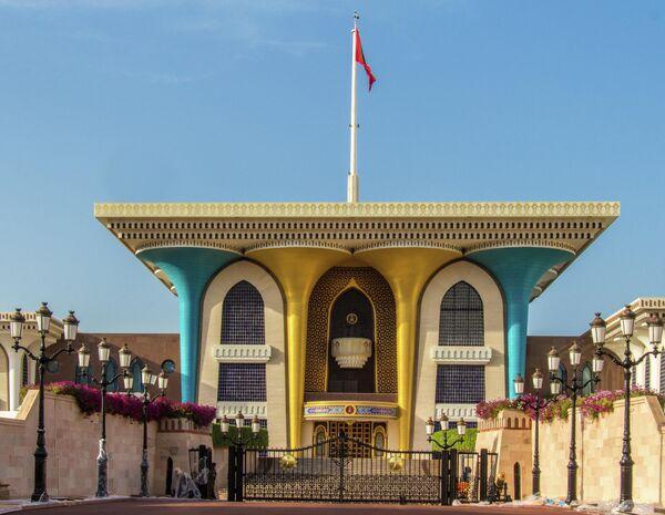 Королевский дворец Омана