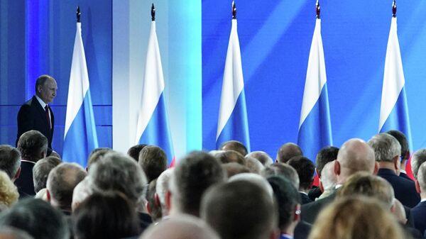 Президент РФ Владимир Путин перед ежегодным посланием Федеральному Собранию