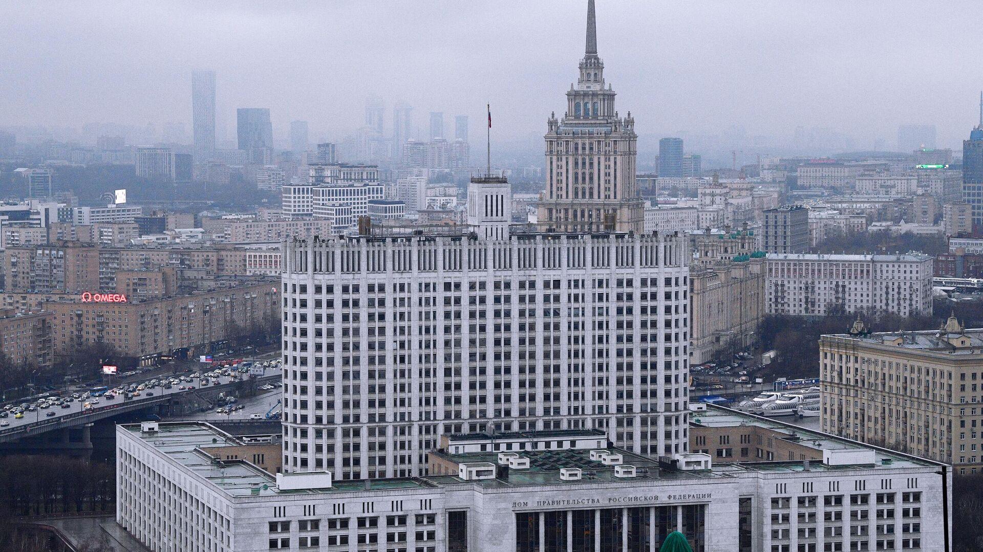 Здание правительства РФ  - РИА Новости, 1920, 01.06.2021