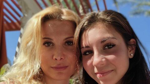 Этери Тутберидзе (слева) с дочкой