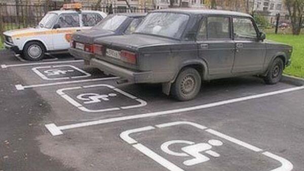 Парковка для инвалидов. Архив