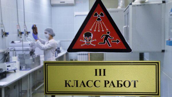 Табличка на вход в химическую лабораторию в Челябинском областном клиническом центре онкологии и ядерной медицины