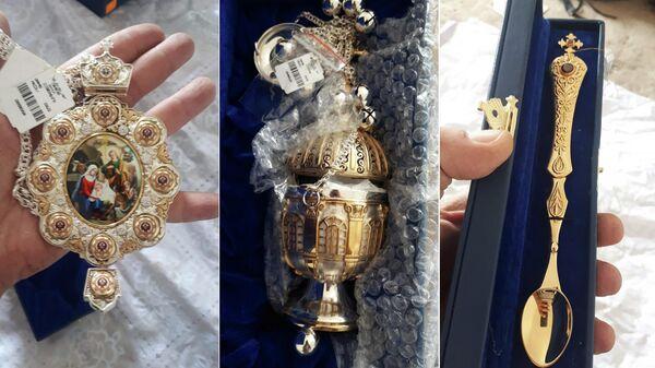 Предметы церковного обихода, выставленные на аукцион территориальным управлением Росимущества в Ростовской области