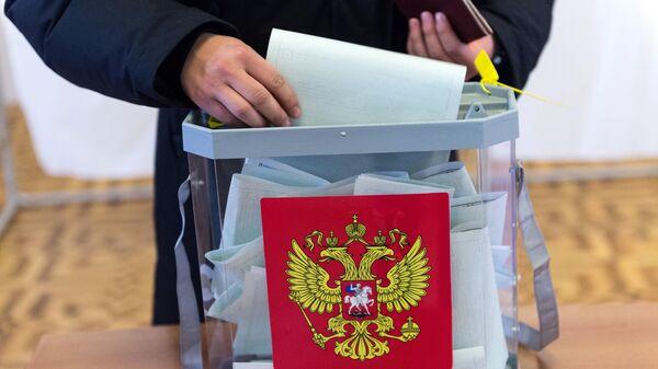 Выборы губернатора Пензенской области предложили назначить на 13 сентября