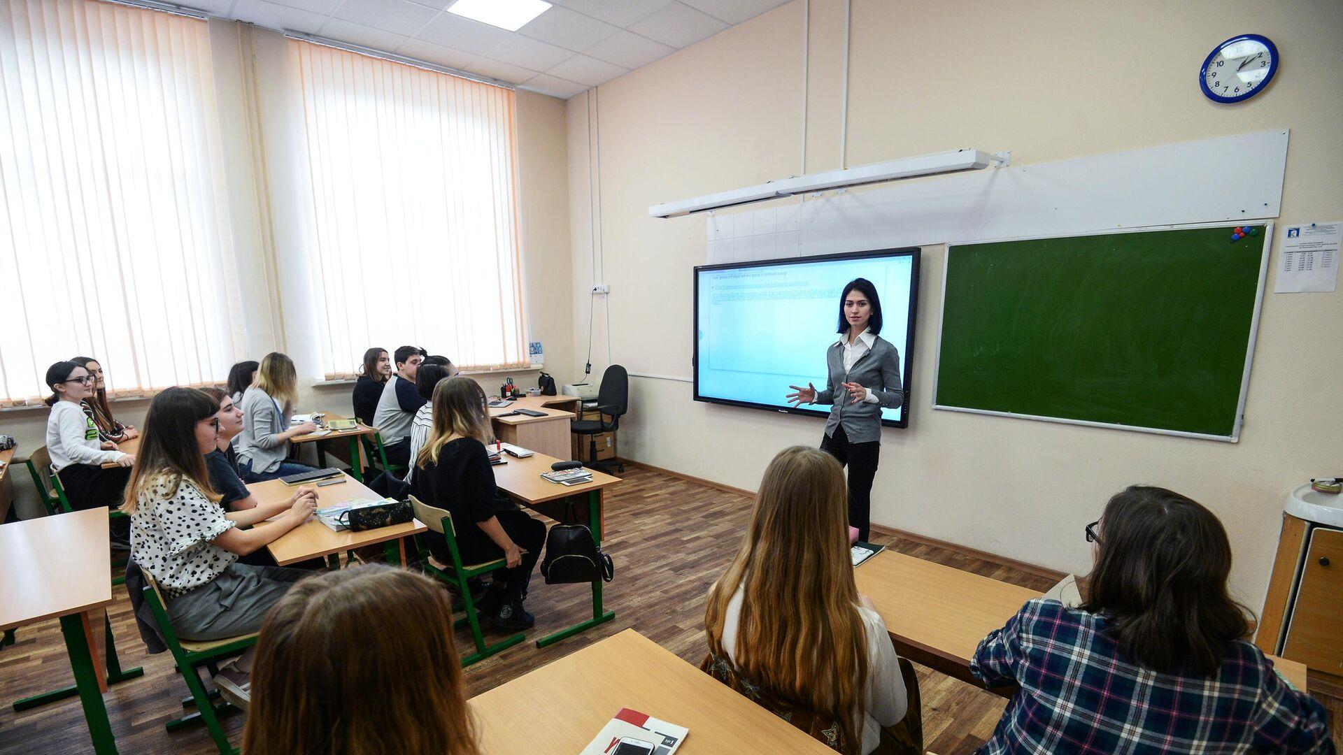 Урок в школе - РИА Новости, 1920, 12.10.2020