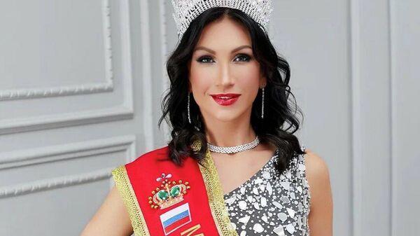 Жительница Санкт-Петербурга стала новой «Миссис Вселенная»