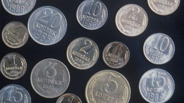 Советские разменные монеты.