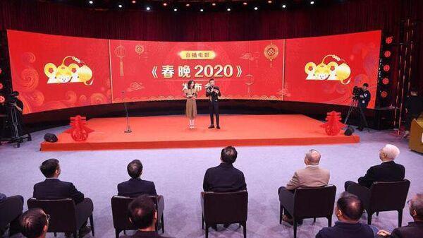 Новогодний гала-концерт 2020 выйдет в кинотеатрах КНР