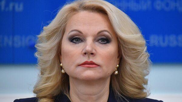 Вице-премьер РФ Татьяна Голикова на