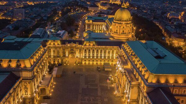 Будайская крепость и замковый холм, Будапешт