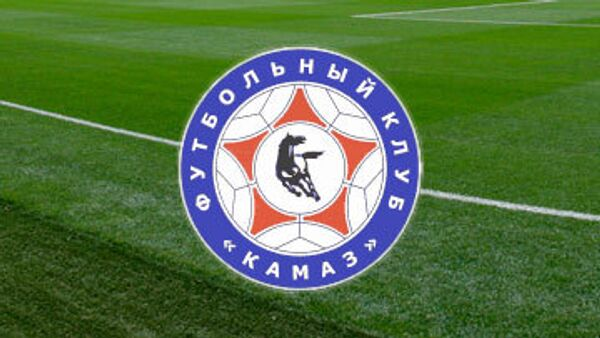 ФК Камаз