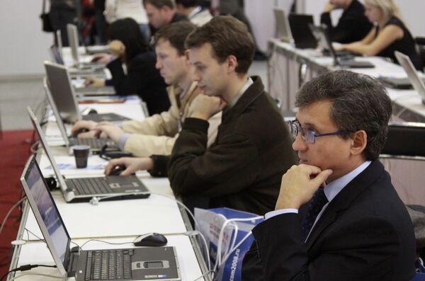 Генштаб ВС РФ предупреждает о надвигающейся угрозе информационных войн
