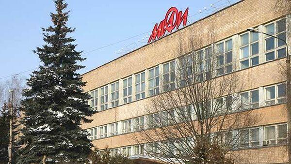 Московский инженерно-физический институт. Архив