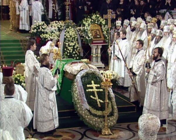 Литургия и отпевание Алексия II