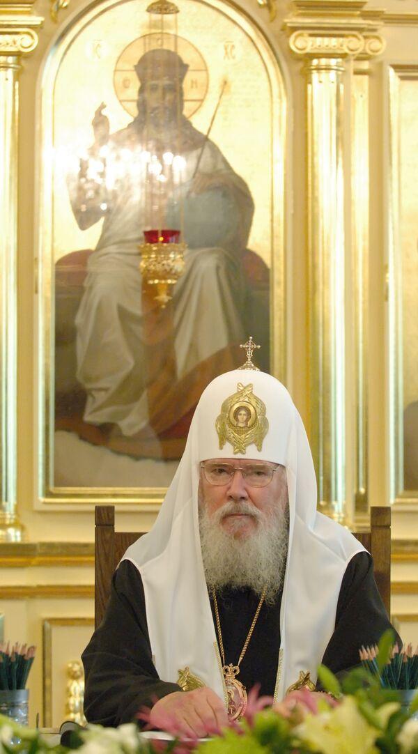 Патриарх Московский и всея Руси Алексий Второй. Архив