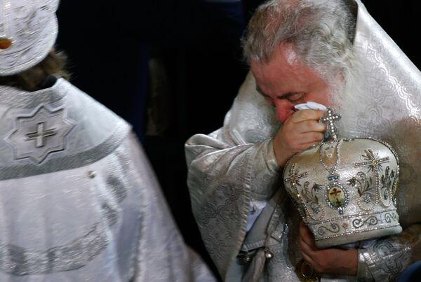 Церемония отпевания патриарха Алексия II