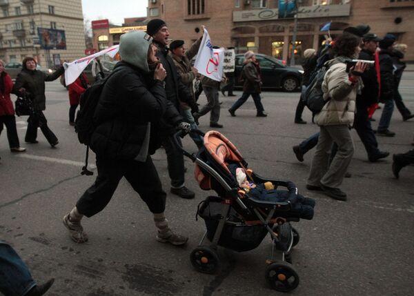 Марш несогласных в Москве