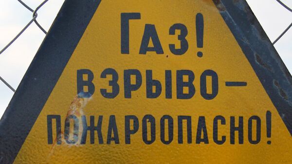 Горение газа на месте аварии на трубопроводе в Кузбассе прекратилось