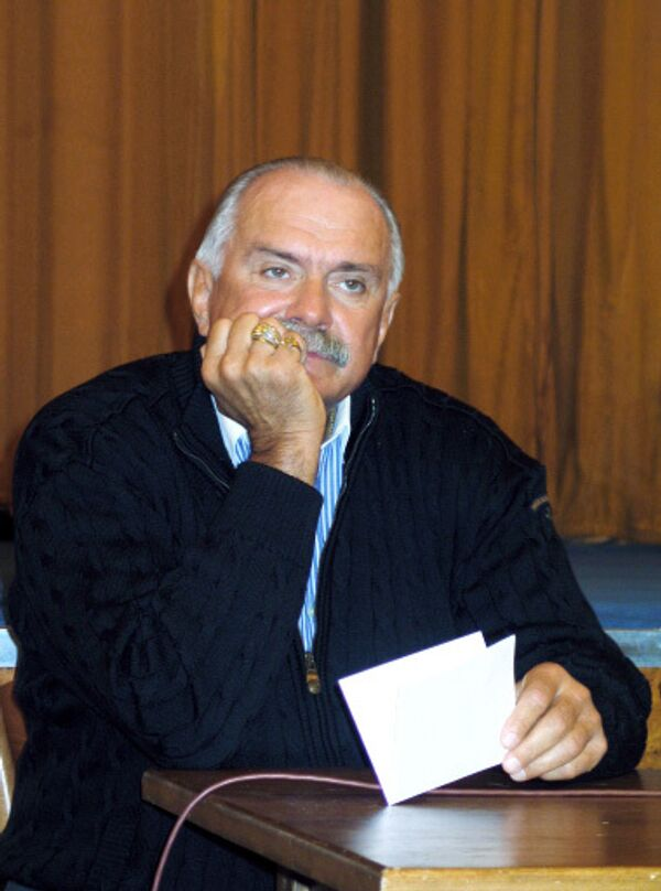 Михалков Михалков