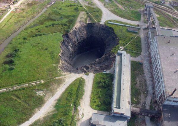 Техногенный провал, образовавшийся 28 июля 2007 года в районе промышленной площадки 1-го рудоуправления ОАО Уралкалий