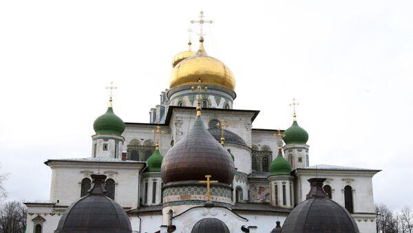 Новоиерусалимский монастырь. Архив