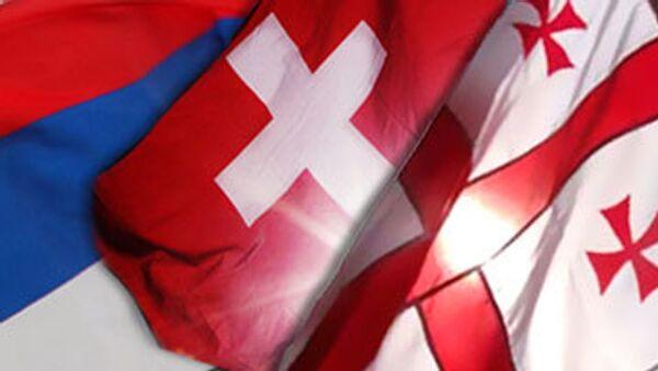 Флаги Росии, Грузии и Швейцарии