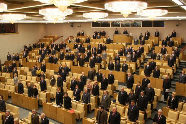 Госдума может принять заявление в связи с резолюцией сейма Польши