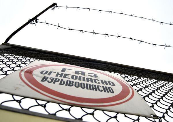 Газовики Северной Осетии подтверждают восстановление газоснабжения