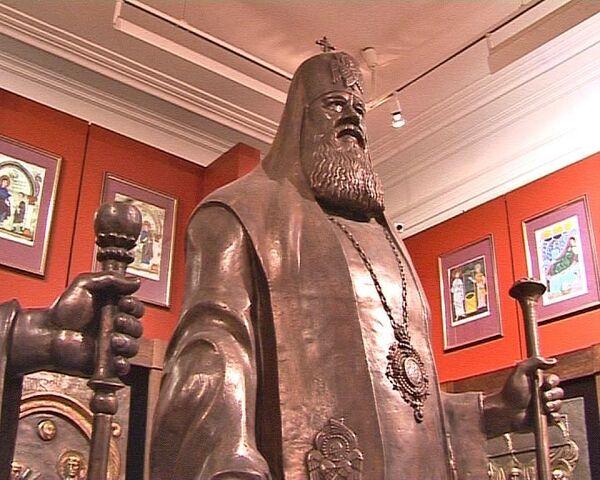 Память Алексия II увековечил в бронзе Зураб Церетели