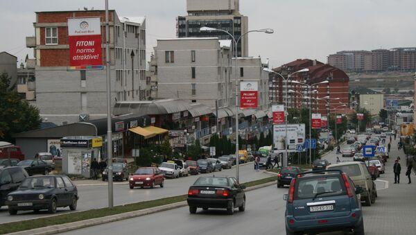 Приштина. Архивное фото