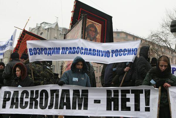 Православная общественность проводит митинг в поддержку работы Архиерейского и Поместного соборов